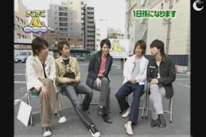 [MAGO MAGO ARASHI][#005] 20050507 - Sho & Aiba logo.avi_snapshot_00.57_[2013.10.19_19.07.42]