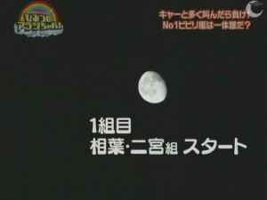 [Himitsu no Arashi-chan] Ep.21 2008.09.04 logo.avi_snapshot_08.52_[2013.10.31_16.34.57]