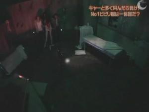 [Himitsu no Arashi-chan] Ep.21 2008.09.04 logo.avi_snapshot_26.21_[2013.10.31_16.35.44]