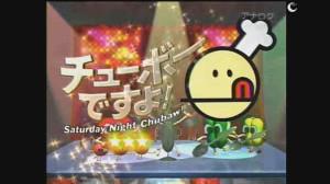 20090905 [Chubo desuyo] ´Ï½ÃÅ°µµ ·á logo.avi_snapshot_00.07_[2013.11.03_18.15.24]