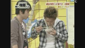 [Arashi no Shukudaikun][#009] 2006.11.27~1 logo.avi_snapshot_08.47_[2013.11.10_12.22.26]