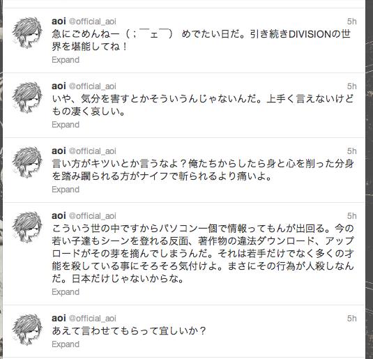 Screen Shot 2012-08-28 at 20.52.58