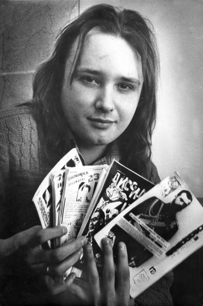 Писатели ещё не гордятся мракобесом-графоманом,  но мракобес-автор гордится плодовитостью.  Фото сайта iaelita.ru