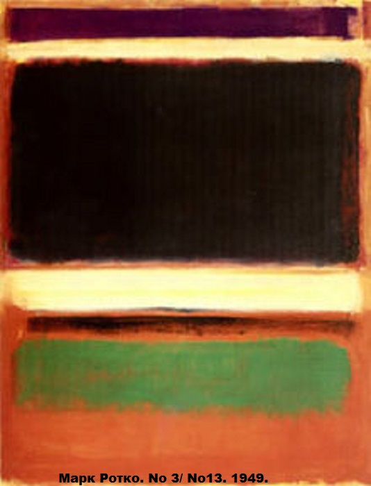 220px-'Magenta,_Black,_Green_on_Orange',_oil_on_canvas_painting_by_Mark_Rothko,_1947,_Museum_of_Modern_Art