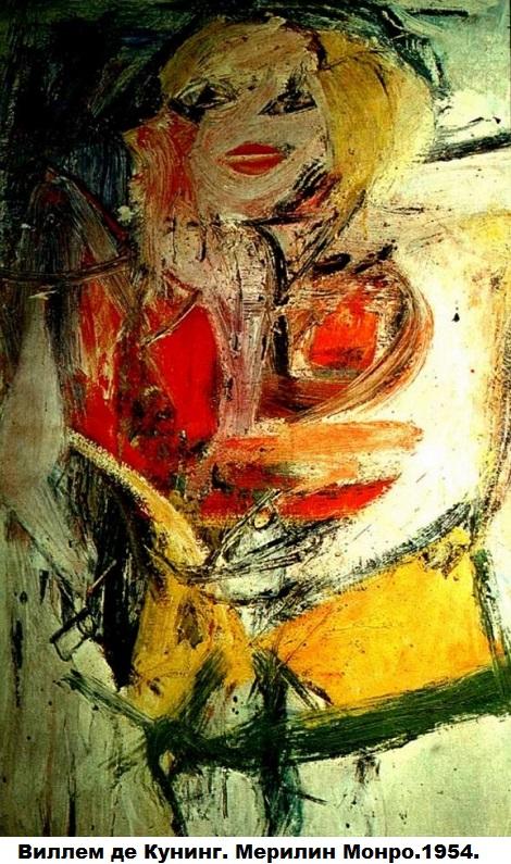 marilyn-monroe-1954_thumb_medium580_0