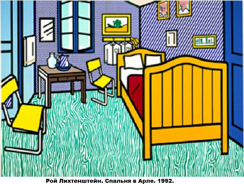 Bedroom_at_Arles