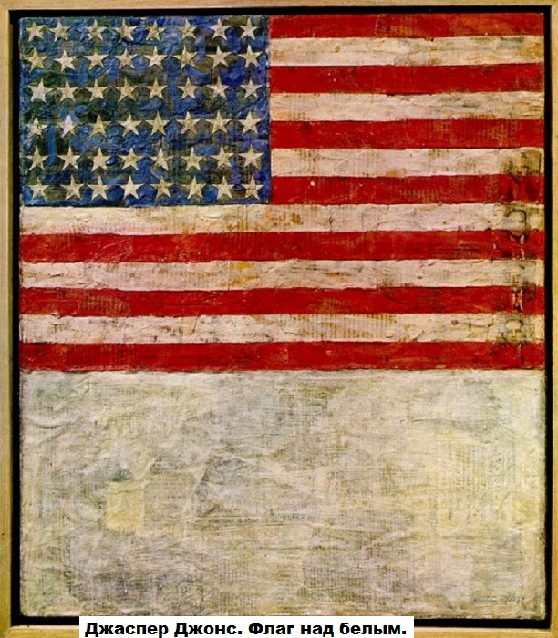 flag-above-white_thumb_medium580_0