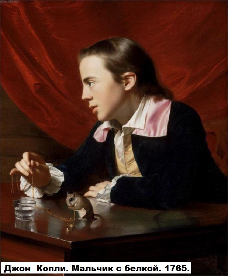 boy-with-squirrel-henry-pelham-1765.jpg!HalfHD