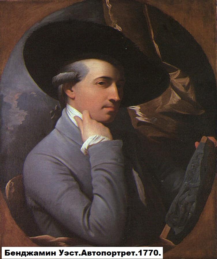 502px-Benjamin_West_self_portrait_1770