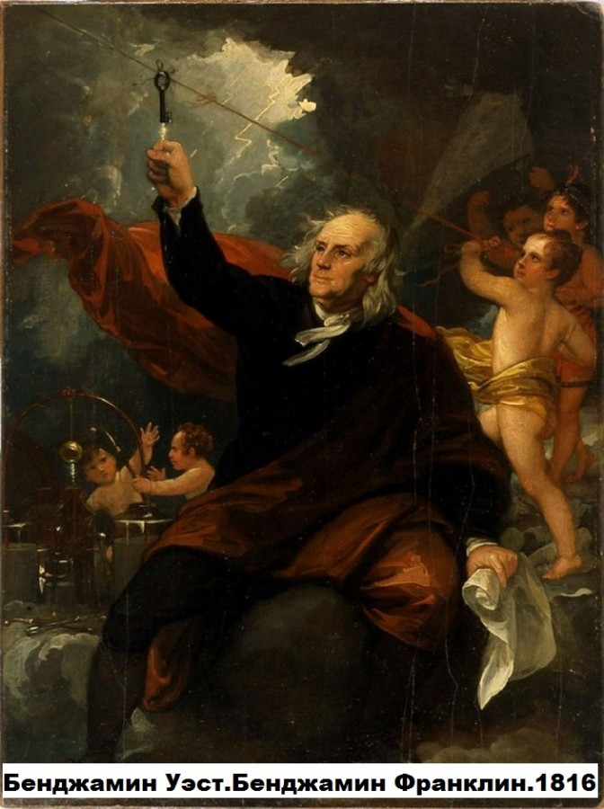 benjamin-franklin-drawing-electricity-from-the-sky_thumb_medium580_0