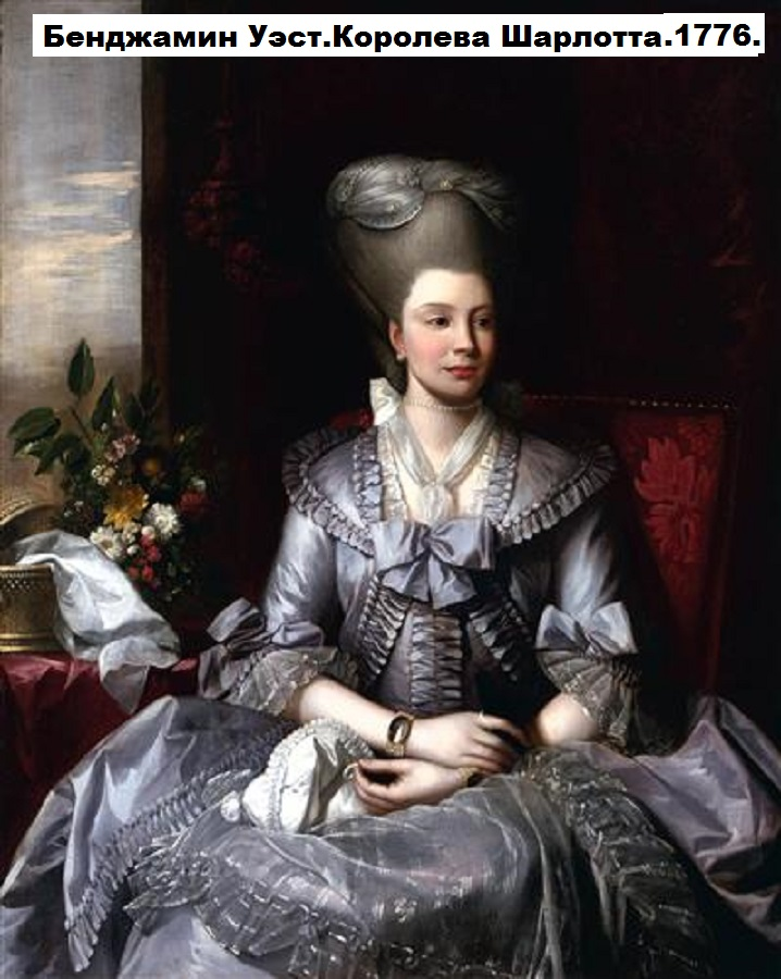 Benjamin_WestBenjamin_West_-_Benjamin_WestBenjamin_West_-_Queen_Charlotte_msize