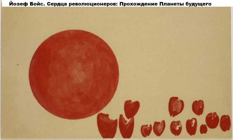 hearts-of-the-revolutionaries-passage-of-the-planets-of-the-future_thumb_medium580_0