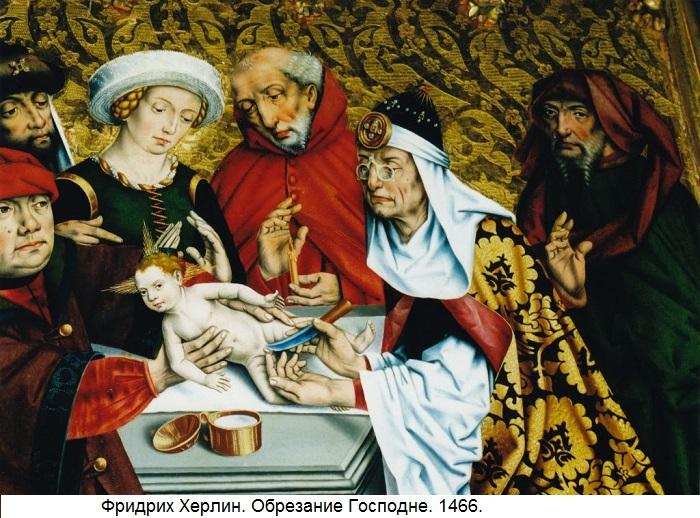 Rothenburg-Beschneidung-Christi-1-1024x759
