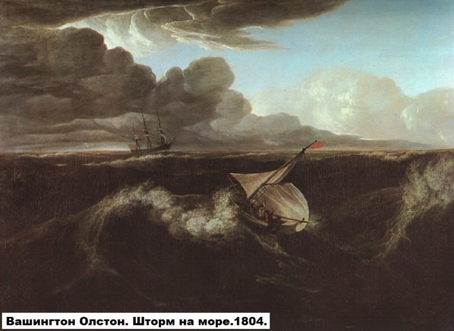 Storm_Rising_at_Sea