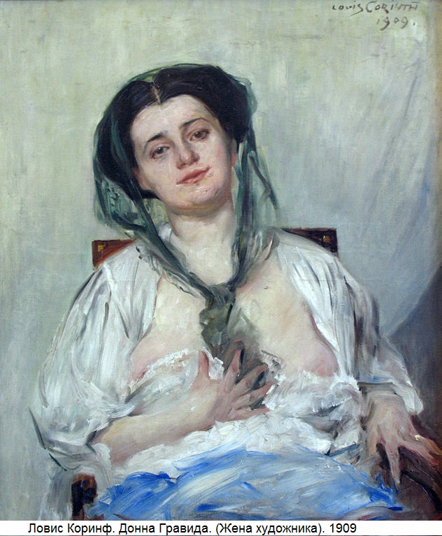 632px-1909_Corinth_Donna_Gravida_anagoria