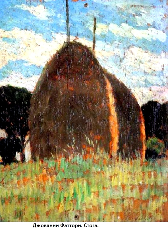 Haystacks_painting