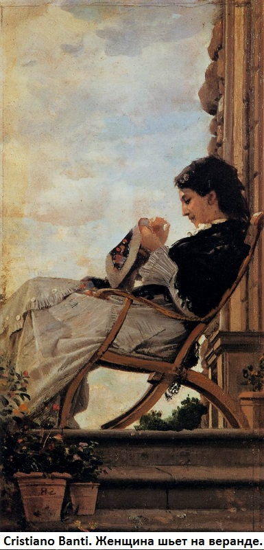 Cristiano_Banti_-_Woman_Sewing_on_the_Terrace_-_WGA1260
