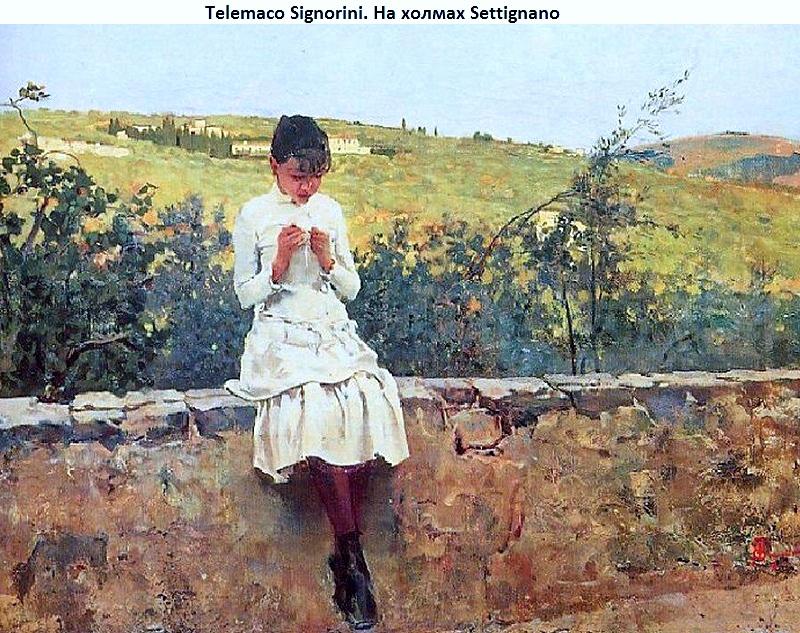 telemaco_signorini_011_sulle_colline_di_settignano
