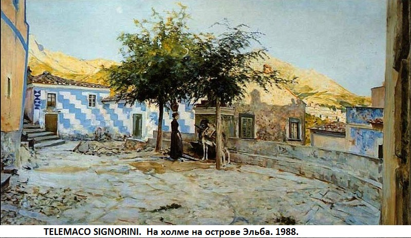 telemaco_signorini_017_poggio_all_isola_delba_1888