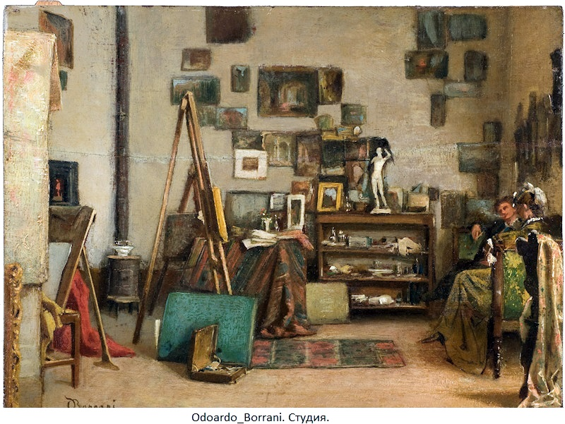 Artgate_Fondazione_Cariplo_-_Borrani_Odoardo,_Visita_allo_studio