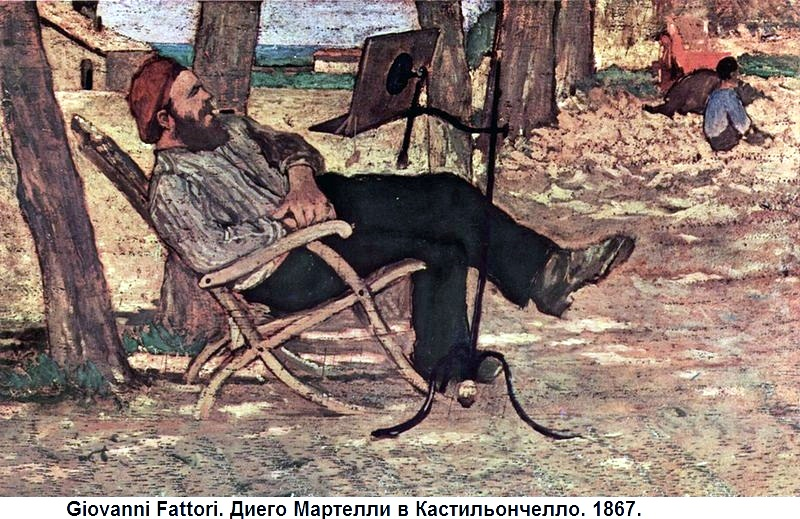 Giovanni Fattori - c 1867 (1)