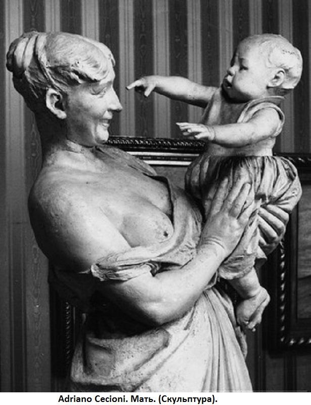 Adriano Cecioni - La madre (Firenze, Palazzo Pitti)