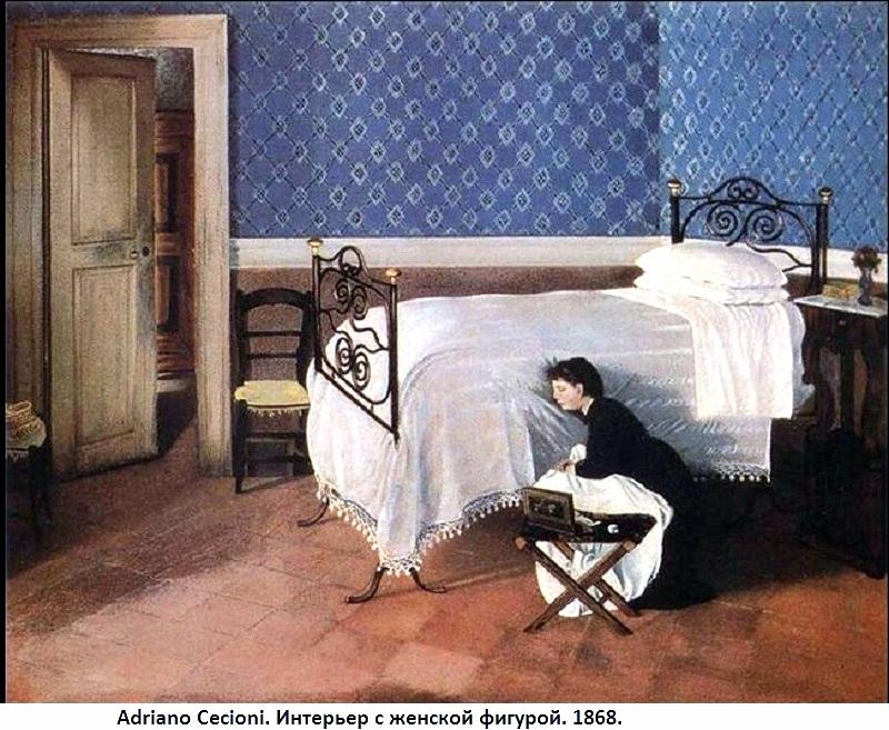 adriano_cecioni_006_interno_con_figura_1868y