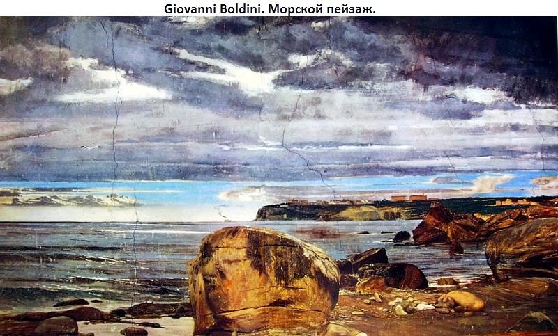 4 boldini - dipinti murali della falconiera- marine