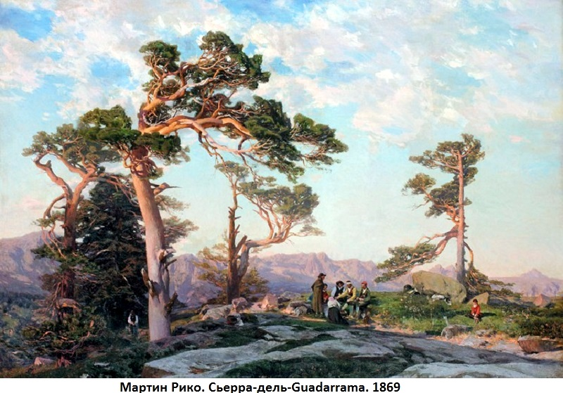 Martín_Rico_Sierra_del_Guadarrama_1869