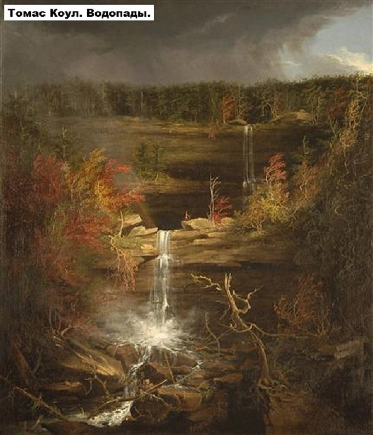 Thomas_ColeThomas_Cole_-_Thomas_ColeThomas_Cole_-_Falls_of_the_Kaaterskill_msize