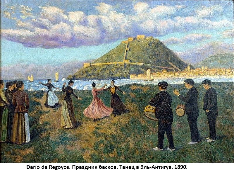 1280px-Darío_de_Regoyos_-_Basque_Celebration_(dance_at_El_Antiguo,_San_Sebastián)_-_Google_Art_Project