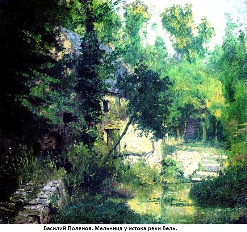 Резултат с изображение за русский импрессионизм картины лето