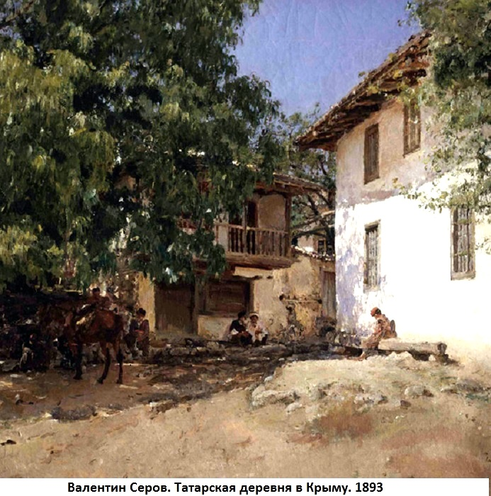Tatarskaya-derevnya-v-Kryimu.-1893