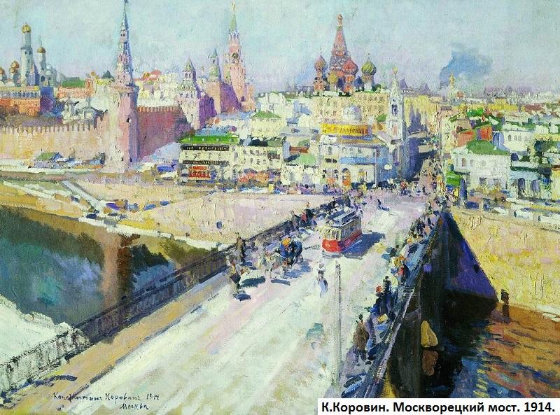 moscow-bridge