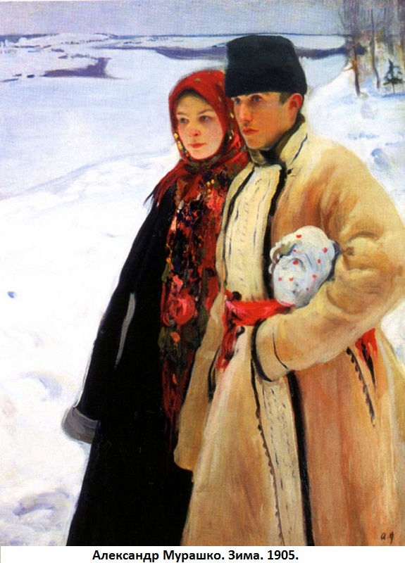 736px-Olexandr_murashko_Zyma