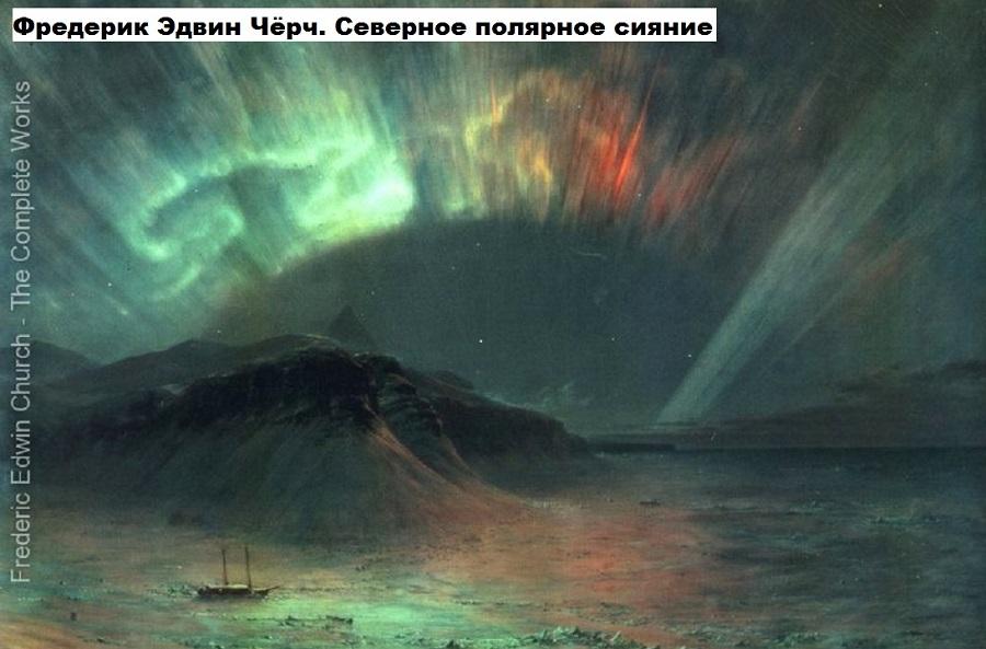 Aurora-Borealis-large