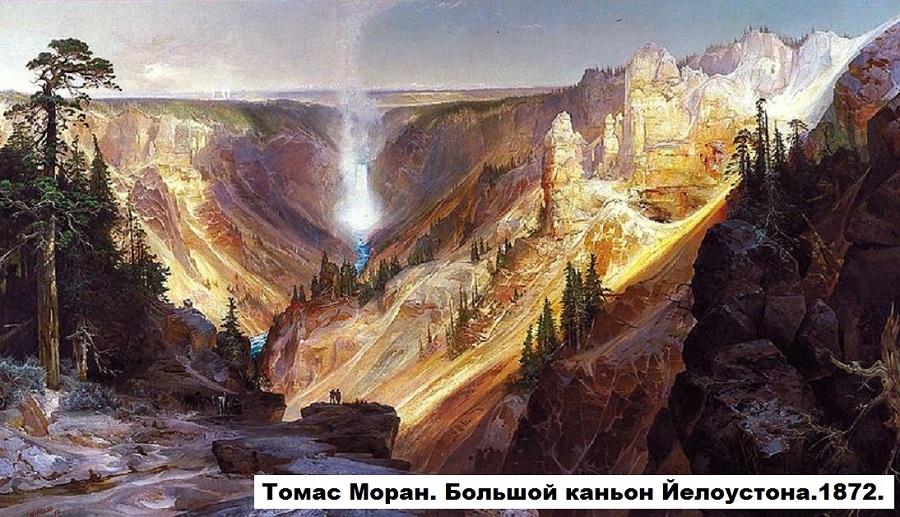 Thomas_Moran_-_Grand_Canyon_of_the_Yellowstone