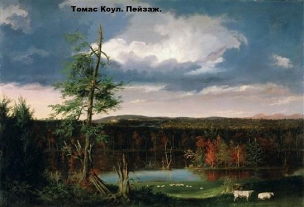 Thomas_ColeThomas_Cole_-_Thomas_ColeThomas_Cole_-_Landscape__the_Seat_of_Mr_Featherstonhaugh_in_the_Distance_msize
