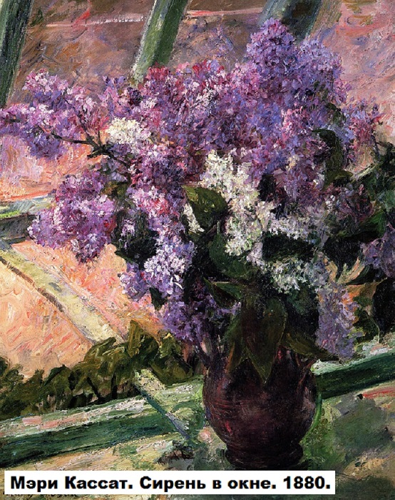 810px-Cassatt_Mary_Lilacs_in_a_Window_1880