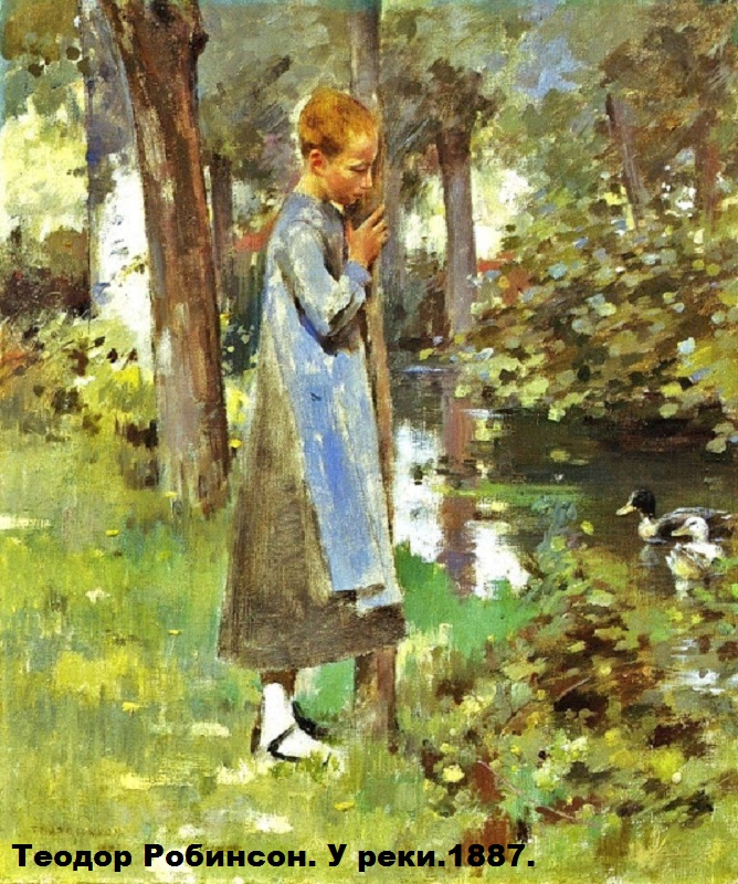 g Theodore Robinson, (American Impressionist painter 1852-1895) By the River 1887