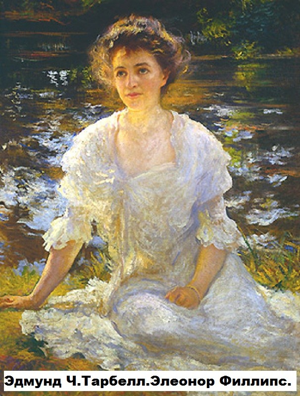 portrait-of-elanor-hyde-phillips