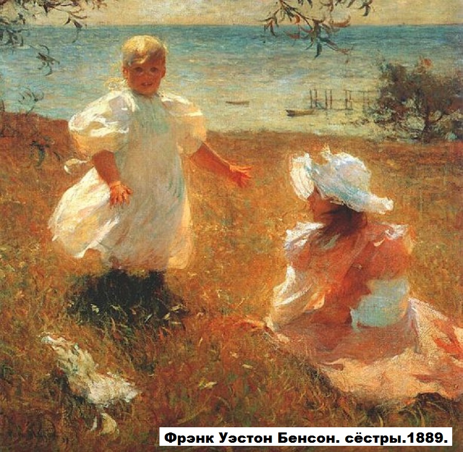 The_sisters_1889_Frank_Weston_Benson