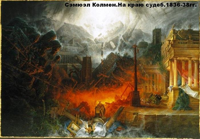e39c98b8cb34295718b9adeca67213a6_Brooklyn_Museum_-_The_Edge_of_Doom_-_Samuel_Colman