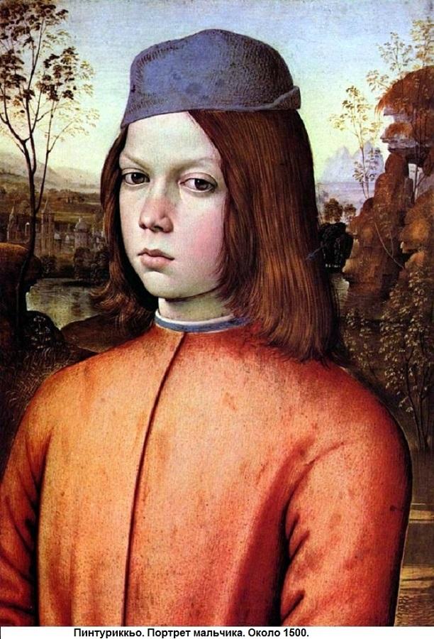 ЭВОЛЮЦИЯ ПОРТРЕТА. Часть 2. Портретная живопись Высокого Возрождения.