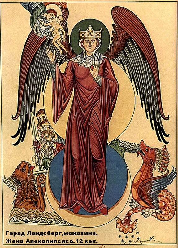 06b4a32bc506982afdcf23671ae81341_431px-Woman_of_the_Apocalypse_(Hortus_deliciarum)