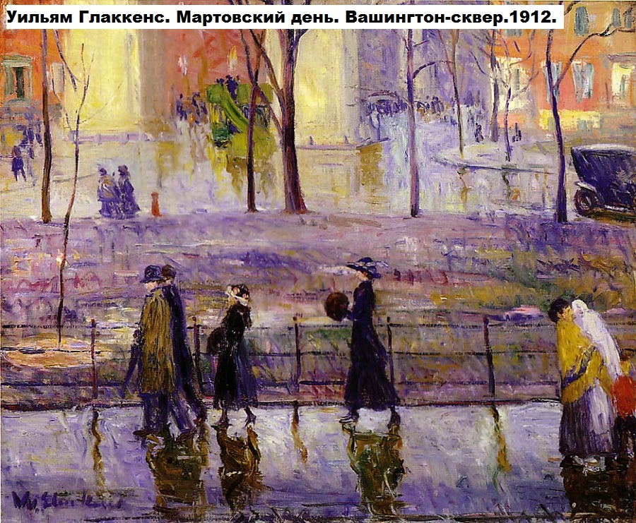 glackens_marchday