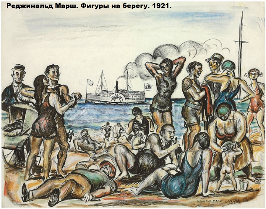 1Reginald Marsh (1898-1954)Figures on the Beach .Watercolor_ ink and pencil on paper. 48.3 x 61 cm. 1921