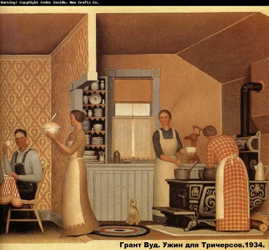 dinner-for-threshers-1934_thumb_medium580_0