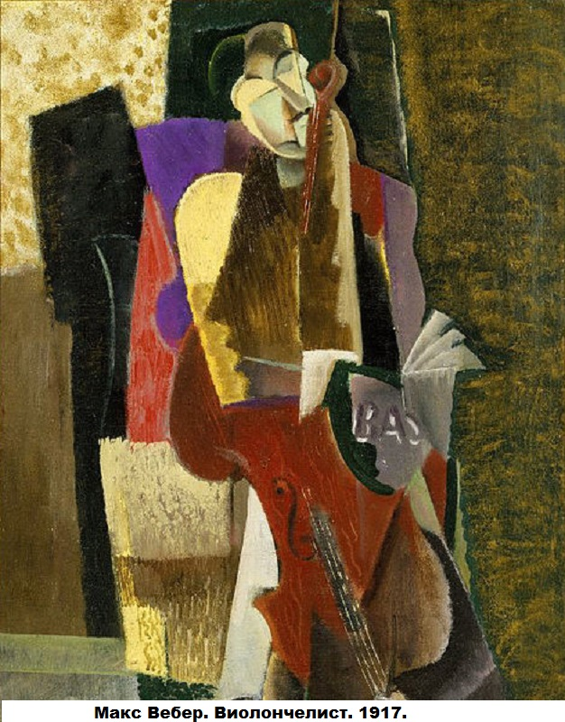 469px-Brooklyn_Museum_-_The_Cellist_-_Max_Weber_-_overall
