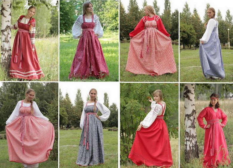 Русские Народные Платья Купить
